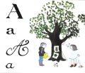 4005-1 Mon premier alphabet